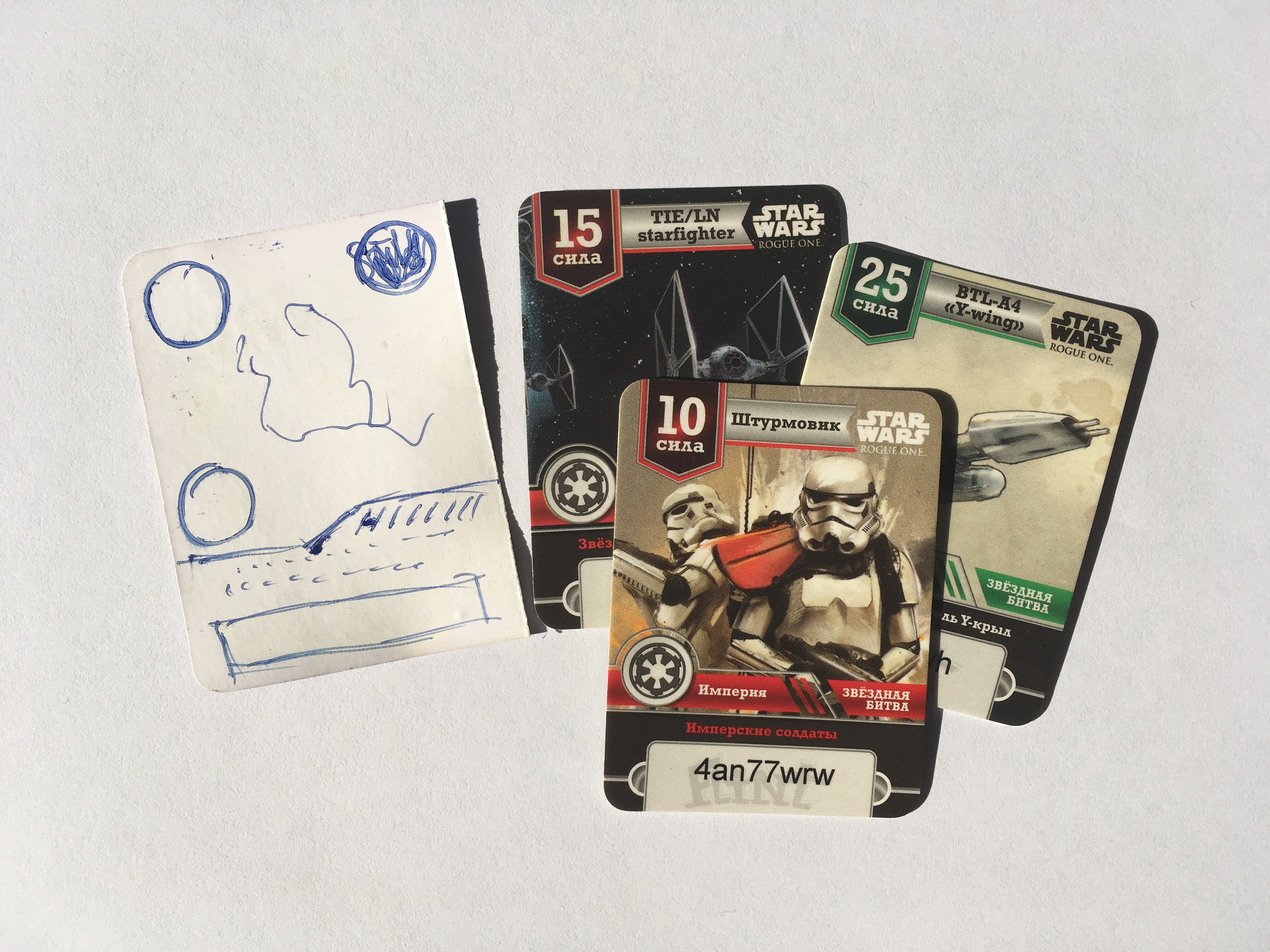 прототип и оригинальные игровые карты Star Flint
