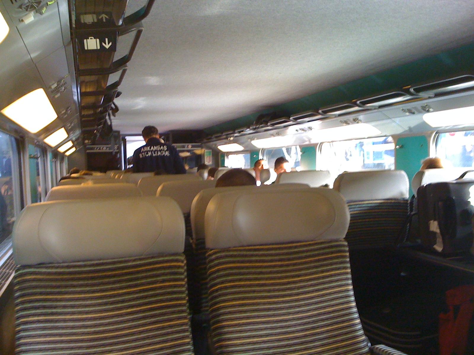 комфортабельный вагон дуплекса