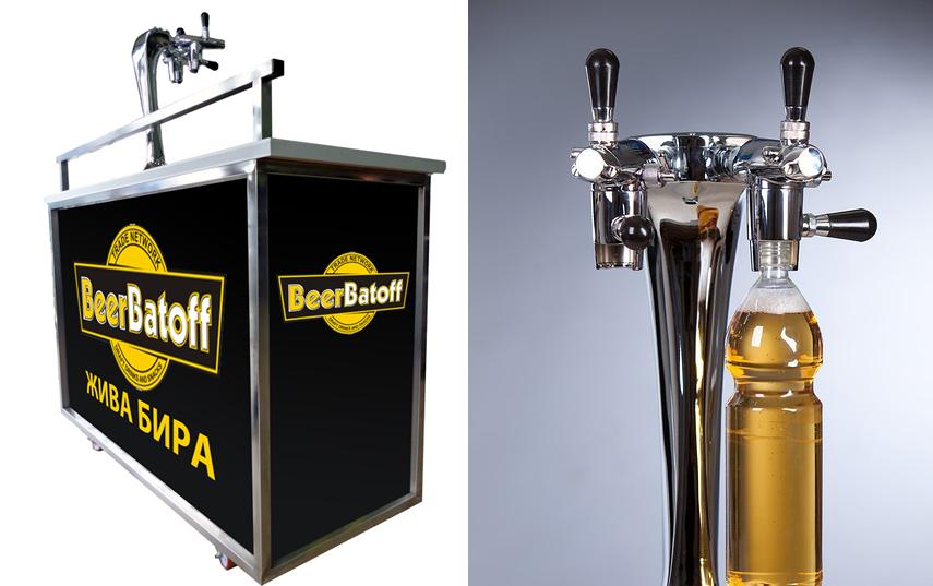 BeerBatoff roll bar