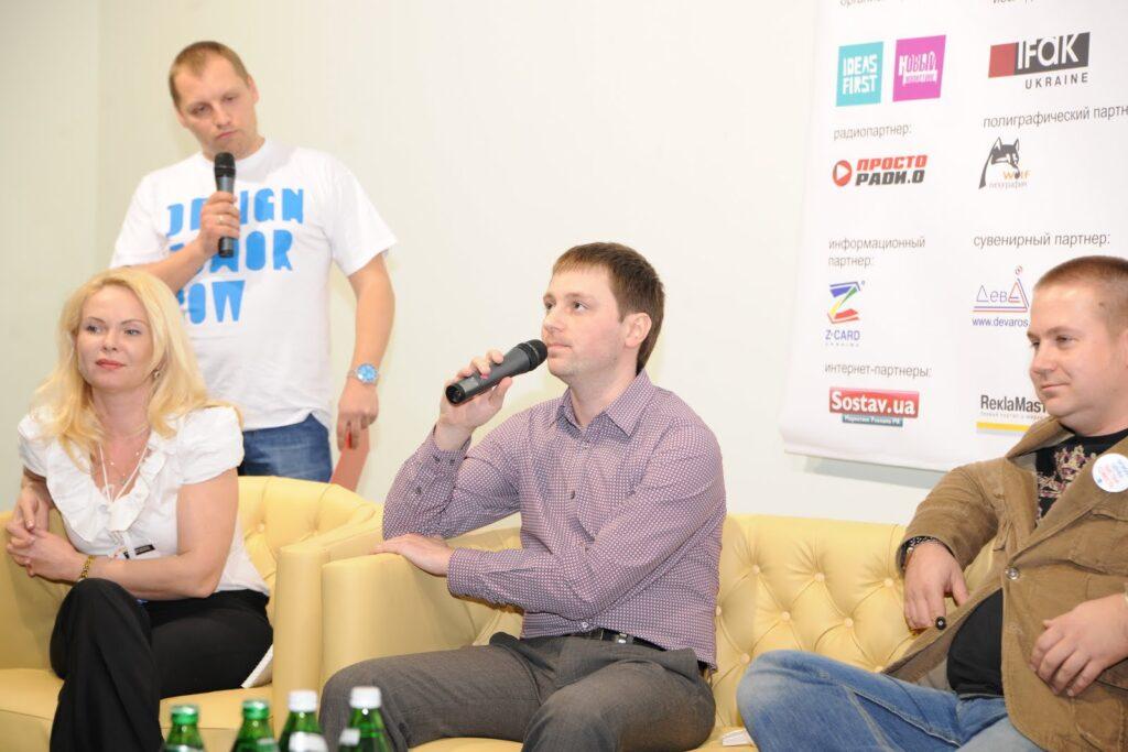 III marketing directors forum