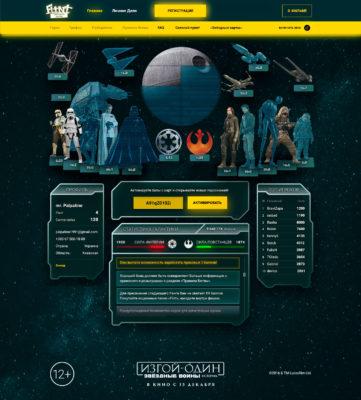 star flint gameplay concept