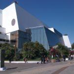 дворец фестивалей и конгрессов
