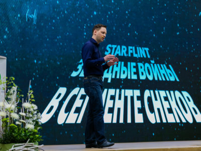 Star Flint #FMD10